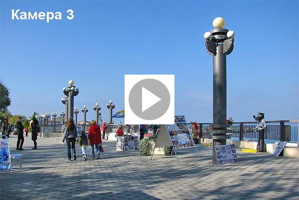 веб камера анапа